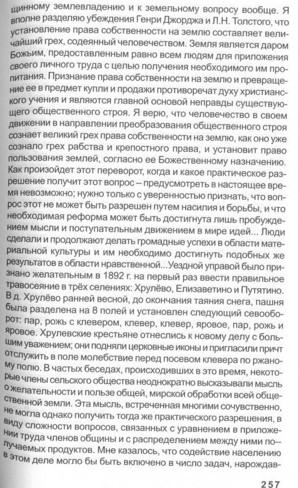 скан0017