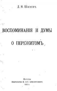 33_(1)